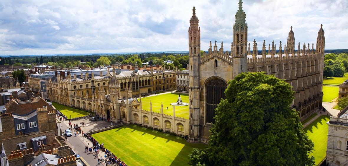 центр приема Кембриджских экзаменов